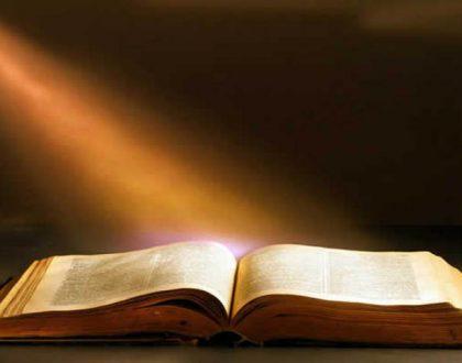 Qual é a Melhor tradução da Bíblia? Distinga você Qual a Verdadeira e Fiel Palavra de Deus, em minutos.