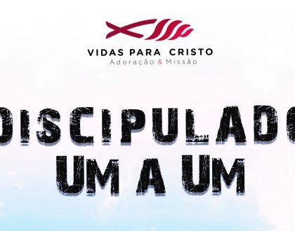 RUDIMENTOS DA FÉ CRISTÃ - (DISCIPULADO II COMPLETO)