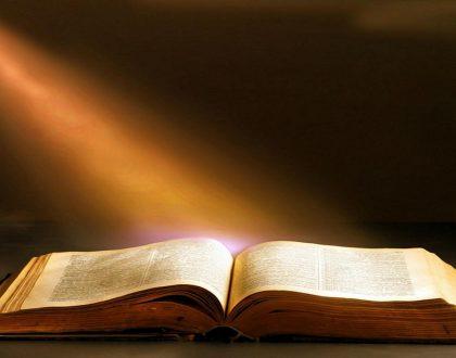 ENSINAMENTOS BÁSICOS DO CRISTIANISMO, A PALAVRA DE DEUS - A BÍBLIA (Discipulado Lição 13)