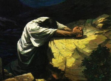 ENSINAMENTOS BÁSICOS DO CRISTIANISMO, MINHA VIDA DE ORAÇÃO (Discipulado Lição 12)